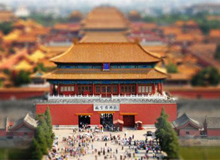 Forbidden city to go smoke-free