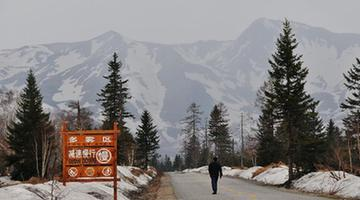 CHINA-JILIN-CHANGBAI MOUNTAIN-TOURISM (CN)