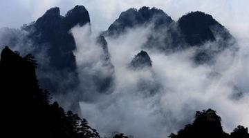#CHINA-ANHUI-HUANGSHAN MOUNTAIN-SEA OF CLOUDS (CN)