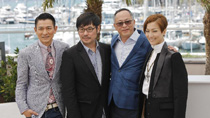 Photocall for HK film 'Blind Detective' in Cannes
