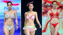 2014 Hosa swimwear show presents various creations in Beijing