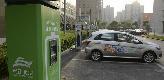 Electric vehicle rental service hits Beijing