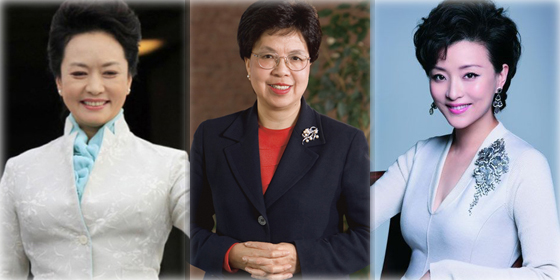 Top 9 most powerful women in China 2013