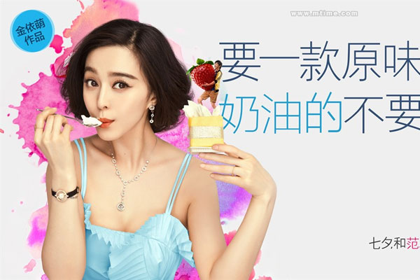 Chinese Romantic Comedy Romantic Comedy Surprise in