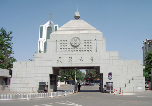 Tianjin University, one of the 'top 10 universities for engineering study in China' by china.org.cn