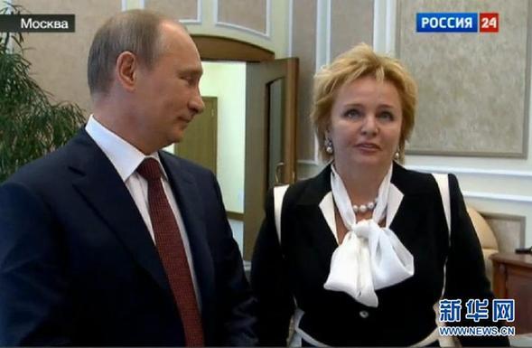 russian president vladimir divorce estranged russia ballet