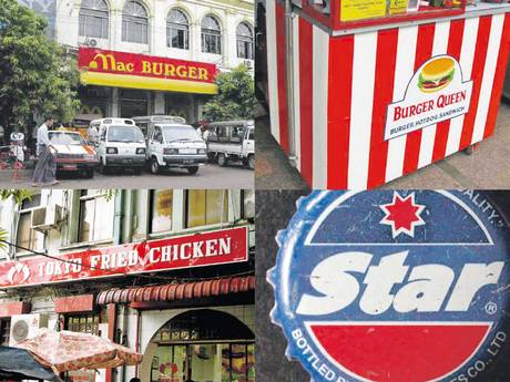 Copycats of famous western fast-food brands in Myanmar. [File photo]