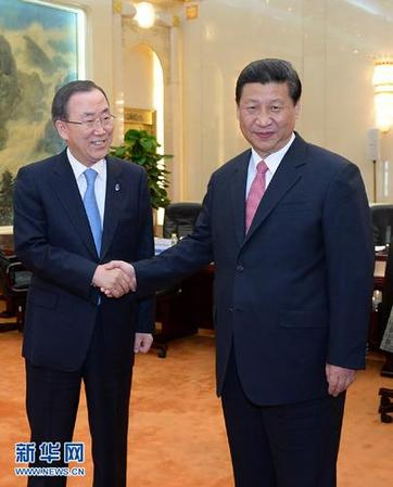 President Xi Jinping has met United Nations Secretary-General Ban Ki-moon in Beijing.