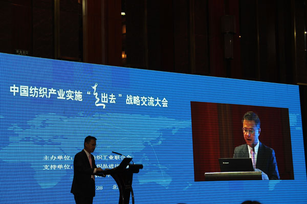 Jiang Hui, chairman of China Chamber of Commerce for Import and Export of Textile and Apparel delivered a speech on China's Textile Industry's Going Global Conference, on Friday, in Beijing.