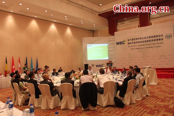 The 6th WEC Presidium Round-Table Meeting, held in Beijing June 30, urged corporations to accelerate their pursuits of green and low-carbon development. [Wang Wei/China.org.cn]