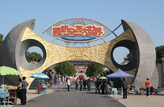 Wuqiao Acrobatics World, one of the 'Top 10 attractions in Hebei, China' by China.org.cn