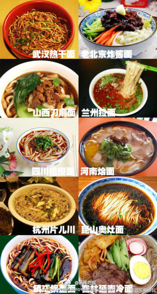 China's top 10 noodles [Global Times]