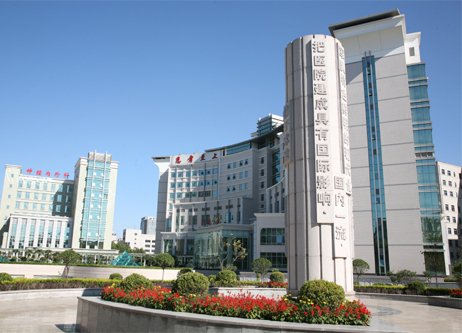 Xijing Hospital, one of the 'Top 10 hospitals in China' by China.org.cn.