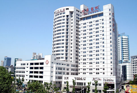 Tongji Hospital, one of the 'Top 10 hospitals in China' by China.org.cn.