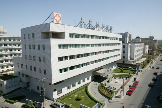 Top 10 hospitals in China - China org cn