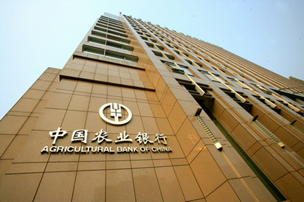Agricultural Bank of China,one of the 'Top 20 banks in the world of 2013'by China.org.cn.