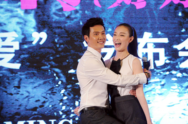 Feng And Ni Promote Love Will Tear Us Apart China Org Cn