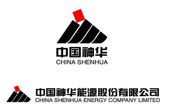 China Shenhua Energy Company Ltd, one of the 'Top 10 profitable companies in China' by China.org.cn.