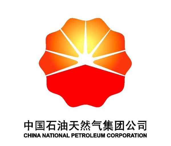 Petrochina Company Ltd, one of the 'Top 10 profitable companies in China' by China.org.cn.