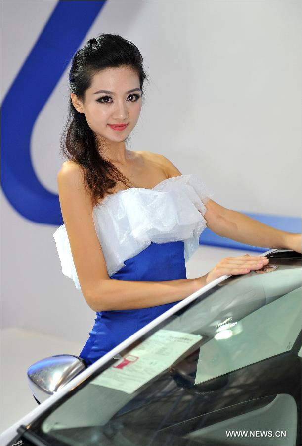 A Model Presents Car At The 2017 China Hainan International Automotive Exhibition In Haikou Capital Of South S Province July 18