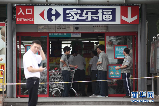A woman was killed and three other customers injured in a multiple stabbing incident at a Beijing supermarket on Monday. [Xinhua]