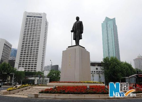 Xinjiekou in Nanjing, one of the 'Top 10 commercial pedestrian streets in China' by China.org.cn