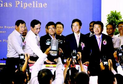 The Myanmar section of a Myanmar-China natural gas pipeline, a project funded by companies from China, Myanmar, South Korea and India, was inaugurated in Mandalay yesterday as it began to deliver gas to China.