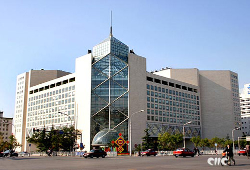 Bank of China, one of the 'top 10 stocks with highest market values in Chinese mainland' by China.org.cn.