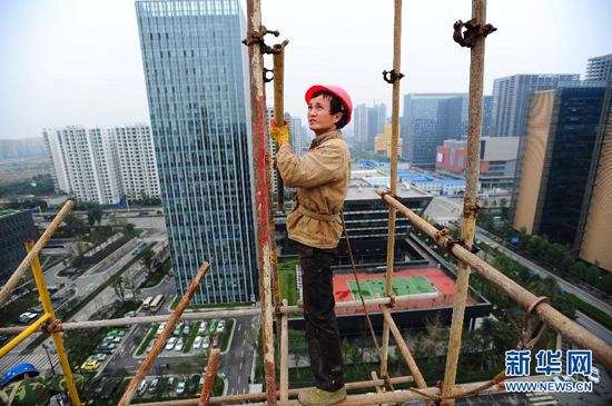Construction worker, one of the 'top 10 most dangerous jobs in the world' by China.org.cn.