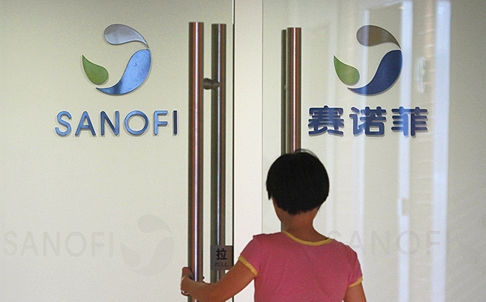 Sanofi has been reportedly making briberies to doctors in China. [File photo]