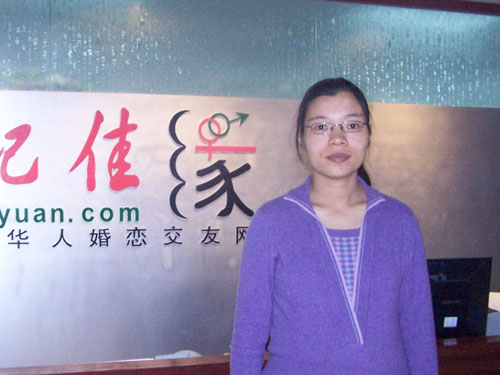 Gong Haiyan, founder and CEO of Jiayuan.com [File photo]