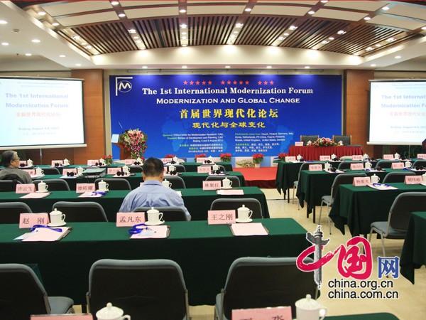 8月8日,首届世界现代化论坛暨第十一期中国现代化研究论坛在北京中国科技会堂隆重开幕。本次论坛以现代化与全球变化为主题通过了《现代化论坛宣言:首届世界现代化论坛的综合公告》。[中国网 董宁 摄]
