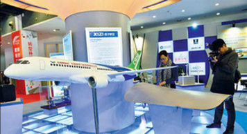 D Printing Exhibition China : D printing adds wings to aviation china