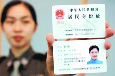 Strike China Rich cn Card Id org You With Cancel- Can't Crooks
