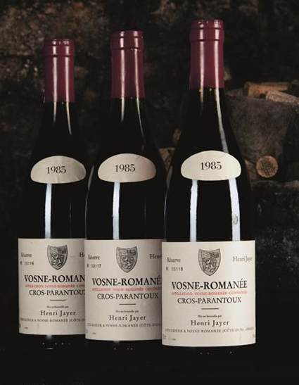 Henri Jayer Vosne-Romanee, one of the 'top 10 most expensive wines in the world' by China.org.cn.