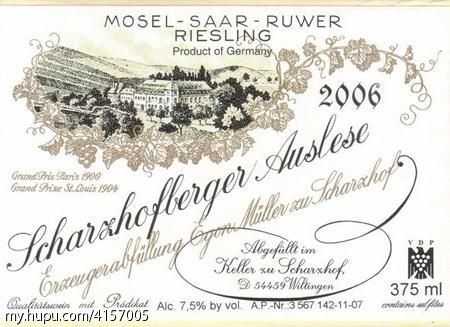 Egon Muller-Scharzhof Scharzhofberger Riesling Trockenbeerenauslese, one of the 'top 10 most expensive wines in the world' by China.org.cn.