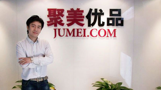 Jumei: An online cosmetic store