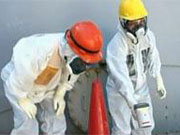 More leaks at Fukushima found: TEPCO