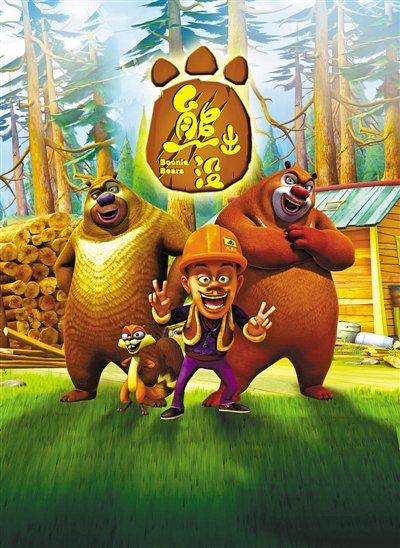 熊出没 暴力粗口引争议 动画片何时迎来 分级元年