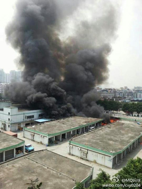 An explosion happened in south China's Guangzhou City around noon Tuesday, local police said.
