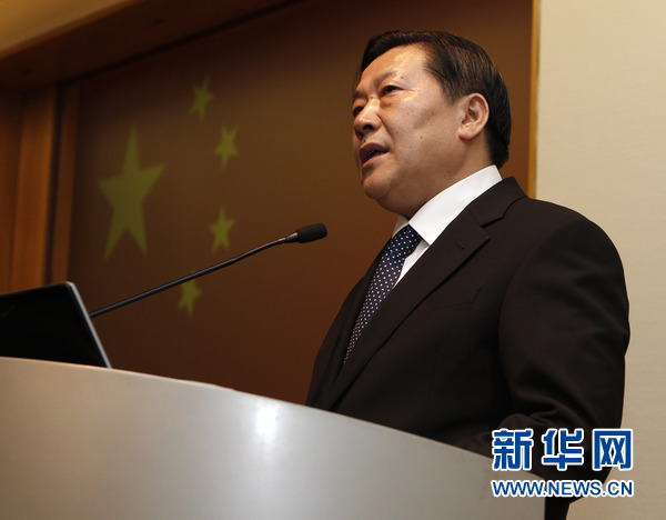 9月9日,在伦敦举办的第五届中英互联网圆桌会议上,中国国家互联网信息办公室主任鲁炜发表主旨演讲。[新华社 殷钢 摄]