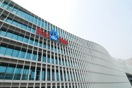 Baidu, Inc., one of the 'Top 10 mobile internet companies in China for 2013' by China.org.cn