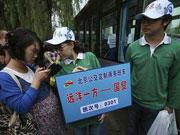 Shuttle service eases Beijing commute