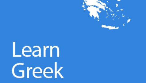 Greek, one of the 'Top 10 hardest languages to learn' by China.org.cn.