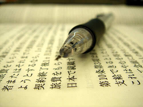 Japanese, one of the 'Top 10 hardest languages to learn' by China.org.cn.