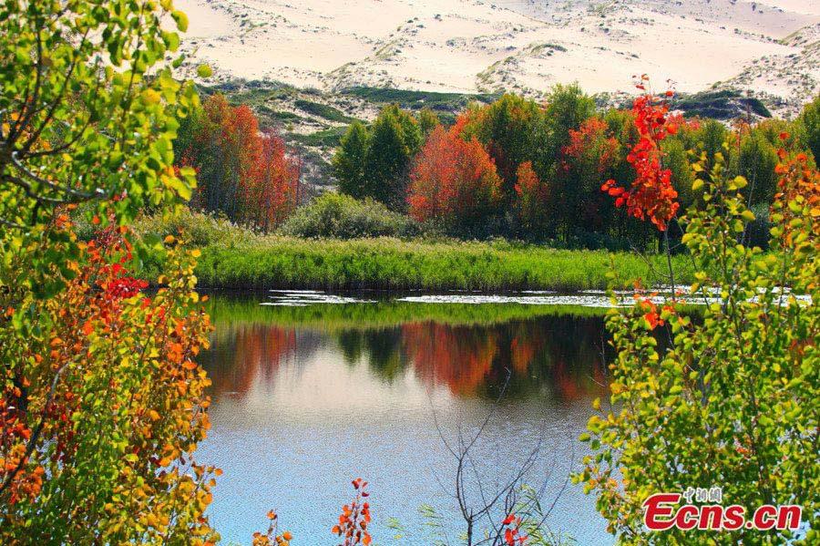 Beautiful China Scenery Beautiful scenery of B...