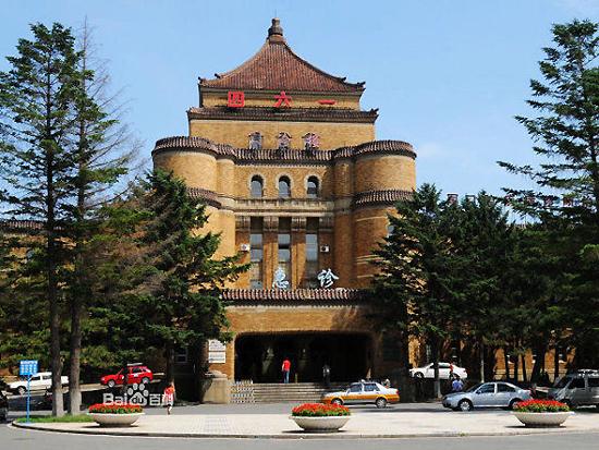 """Relíquias dos Ministérios de Marionetas Manchúrias oito, uma das """"10 principais atrações em Changchun, China"""" por China.org.cn."""