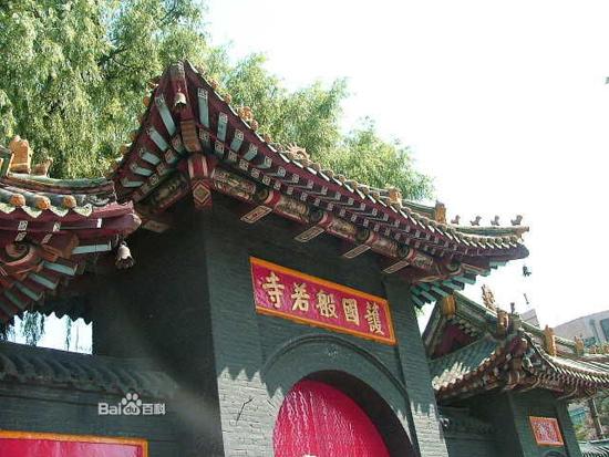 """Bo Re Temple, uma das """"10 principais atrações em Changchun, China"""", por China.org.cn."""