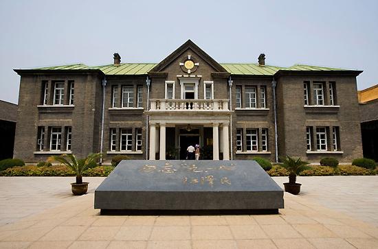 """Puppet Manchurian Palace Museum, uma das """"10 principais atrações em Changchun, China"""" pela China.org.cn."""