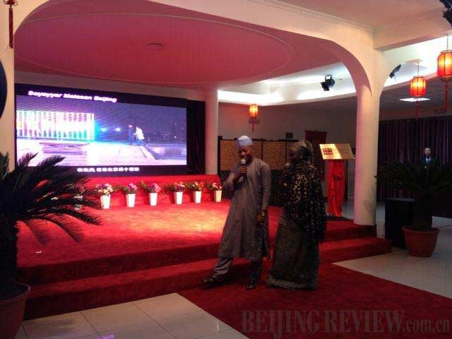 Beijing Love Story' aired in Nigeria - China org cn